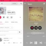 11 applicazioni per scaricare musica e ascoltare senza internet